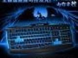 雷技X-man发光键盘USB游戏酷炫电脑外设有线键盘厂家直销电脑
