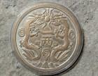 江苏南京湖南省造双旗币图片,成交价格,交易地址