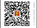 巴南工程造价审计报告 财务审计报告 审计事务所收费标准