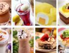 全国奶茶店加盟榜前十名知名奶茶店加盟