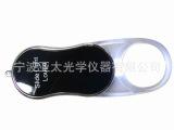厂家新款 便携手持式360度旋转高清迷你型放大镜 ABS光学玻璃