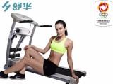 深圳舒华跑步机(体育中心专卖店)小区健身器材 专业健身房器材
