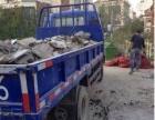 开县专业拆除出渣 工装拆除 家装拆除 拆墙 打地板