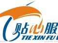 欢迎访问 北京浪鲸马桶网站全国各点售后服务维修咨询电话欢迎您