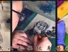 湖北洪湖学纹身培训 强力推荐 武汉龙族纹身培训机构