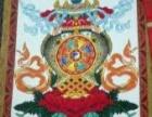 西藏特色手工十字绣唐卡成品