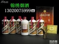 北京回收老酒 回收老茅台 北京回收陈年老酒 茅台酒回收公司