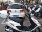 本店常年出售二手摩托车