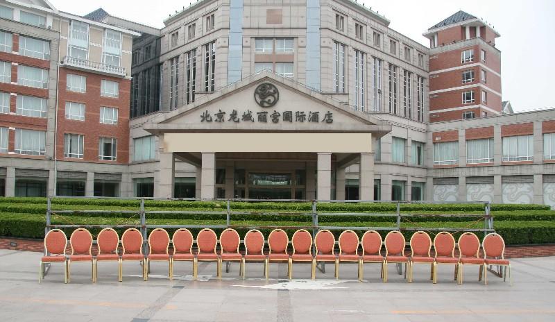 北京市朝阳区合影拍摄