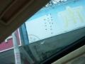 奥迪A6L2005款 A6L 3.0 无级 豪华型 汕河二手车网