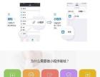 微信公众平台商城小程序开发设计 公众号微商城 微商