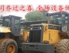 二手振动压路机-滁州-30/50铲车全部优惠促销(庆祝乔迁)