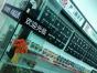 鹤山市沙坪镇开锁、装锁、修锁(防盗锁、摩托车锁、汽车锁)