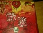 洛阳师范学院汉语言文学用书