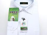厂家直销 春秋衬衫 商务衬衫 翻领商务衬衫 常年有货欢迎惠顾