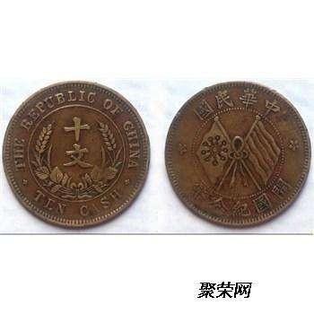 古董钱币昆明免费鉴定出售交易