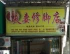 云阳县政府,杏花路、青龙路转角门市 27平米
