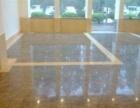 鑫城专业石材翻新养护 大理石抛光打蜡 水磨石做镜面