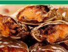 舌尖上的中国美食之-上海醉蟹