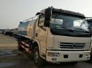 扬州二手5吨8吨12吨洒水车厂家价格便宜工地专用面议