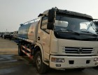 扬州二手5吨8吨12吨洒水车厂家价格便宜工地专用