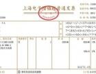 低价出售二手游戏本:雷神G150S 四核2G独显
