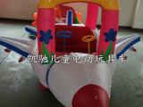 2014 较新款 彩灯充气气模车 儿童游乐充气电瓶车 新款飞机加