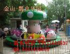 商场儿童游乐设备瓢虫乐园直径6米可乘坐24人金山厂家价格实惠