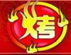 越南摇滚烤鸡炉加盟
