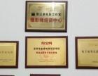 龙华大浪淘宝培训网站建设培训网站SEO推广学费全返