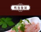 上海冒菜加盟串根香食品冒菜底料定制代工贴牌