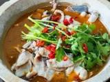 北京开石锅鱼店要多少钱