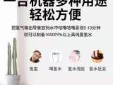 鸿福康源 氢气呼吸机 氢氧机 广州氢气呼吸机厂家OEM