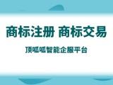 商标注册流程,北京商标注册代理公司
