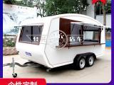 电动美食小餐车采购-美食节必备小吃车 厂家直供冷饮车