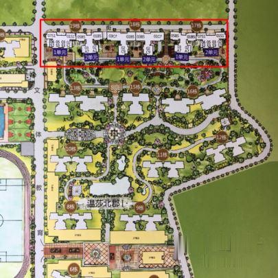 兴宁区高端住宅+嘉和城温莎北郡+65平2房2厅+天桃学校