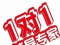 家长推荐【良心家教】专业杭州小学初中高中一对一上门