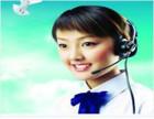欢迎访问 昆明惠而浦洗衣机网站全国各点售后服务维修咨询电话欢