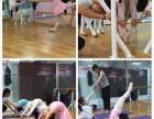 方庄周围北京舞蹈学院考级培训班