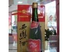 北京回收西凤酒 回收习水大曲 回收郎酒 董酒 老酒