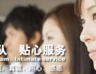 欢迎进入!-象山奥田集成灶-(各中心)售后服务网站电话