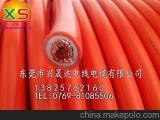 火牛线 10平方桔红色火牛电缆 厂家直销 抗老化10平方火牛线