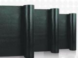 塑性体改性沥青防水卷材专业报价,塑性体改性沥青防水卷材供应