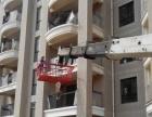 北京裕达阚氏-出售吊车专用吊篮