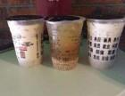 放哈奶茶加盟多少钱?放哈奶茶加盟前景如何?
