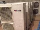 高品质二手商用中央空调。吸顶机、风管机、多联机转让