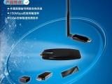 性价比高 质量有保证 AR9271无线网卡深圳 厂家直销 招商代