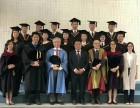 深圳德立教育南山西丽MBA硕士在职研究生学历提升