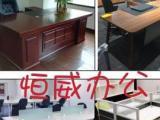 长期出售办公桌,工位桌,老板桌,老板椅,办公沙发茶几,文件柜,屏风隔断等办公家具