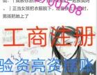 北京公司被吊销了怎么办